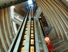 Atrium at the Atlanta Marriott Marquis hotel.